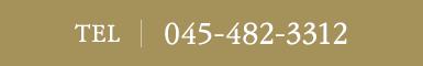 Tel.045-482-3312